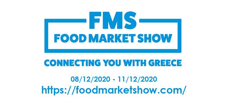 Η εταιρία ΒΡΕΤΤΟΣ συμμετέχει στη 1η διαδικτυακή έκθεση ελληνικών τροφίμων και ποτών  FOOD MARKET SHOW 2020